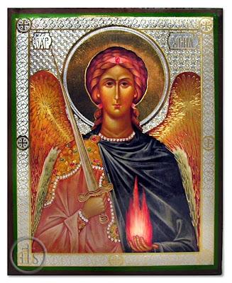 Archangel Uriel 2