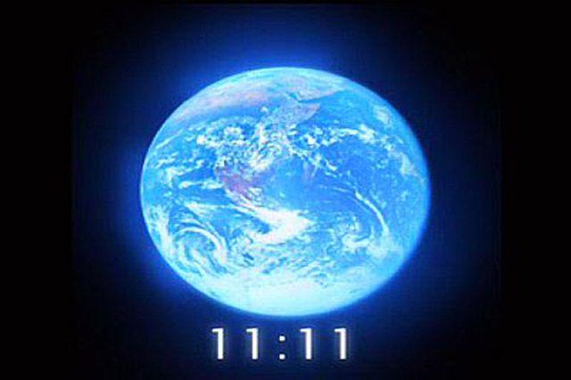 11-11-gateway