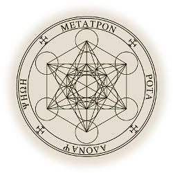 seal_of_archangel_metatron_necklace