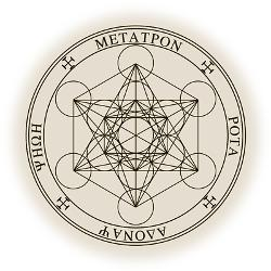 seal_of_archangel_metatron_necklace