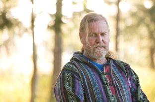 JAMES GILLILAND – Self Mastery, Tools for Transcending the Ego and Healing Unseen Negative Influences – 4-4-17 James_gilliland_field-1
